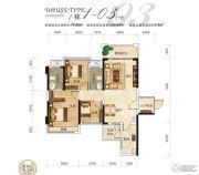 瀚林上筑3室2厅2卫95平方米户型图