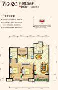 佳源巴黎都市3室2厅2卫102平方米户型图