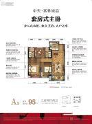 中天富春诚品3室2厅2卫0平方米户型图