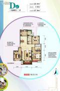 太奥广场住宅3室2厅2卫0平方米户型图