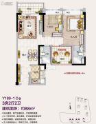 碧桂园印象花城3室2厅2卫88平方米户型图