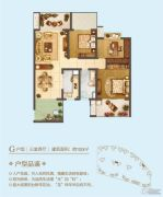 绿地中央文化城3室2厅1卫100平方米户型图