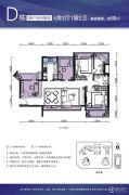 天悦南湾4室2厅2卫89平方米户型图