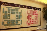 万禹国际广场规划图