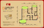 中糖・大城小院3室2厅2卫105平方米户型图