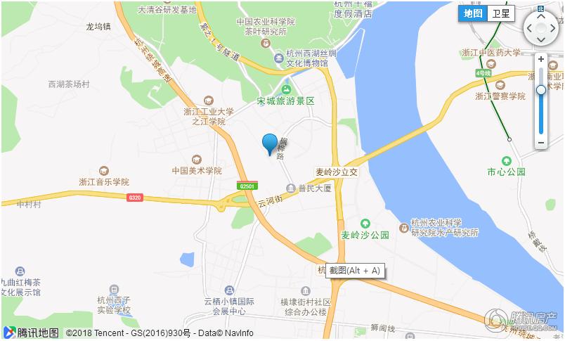 德信九溪云庄
