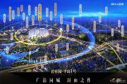 碧桂园・半岛1号交通图