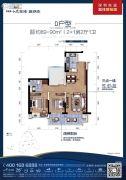 碧桂园十里银滩2室2厅1卫89--90平方米户型图