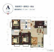 万宏国际4室2厅2卫137--138平方米户型图