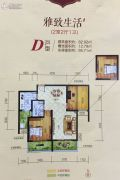 九境城2室2厅1卫82平方米户型图
