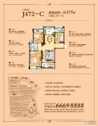 南通碧桂园3室2厅1卫122平方米户型图