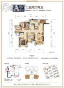 融创春晖十里3室2厅2卫0平方米户型图