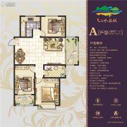 山水龙城三期天筑3室2厅1卫105--118平方米户型图