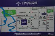 绿茵・名宇桂花园交通图