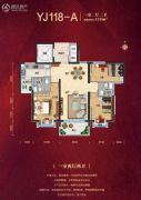 晋中碧桂园3室2厅2卫120平方米户型图