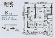 复地・鹿岛4室2厅3卫230平方米户型图