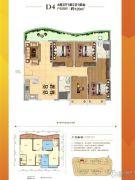 保利国际中心4室2厅2卫120平方米户型图