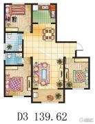 金鼎绿城3室2厅2卫139平方米户型图