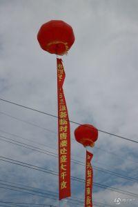 中兴兰溪荟