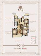 东方一号4室2厅2卫173平方米户型图