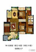 万国园白金汉府3室2厅2卫135平方米户型图