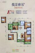 九境城4室2厅2卫124平方米户型图