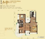 瑞海尚都3室2厅2卫127平方米户型图