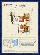 恒大绿洲5室2厅2卫170平方米户型图