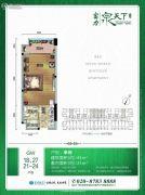 富力泉天下1室0厅1卫45平方米户型图