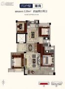 天悦年华4室2厅2卫128平方米户型图