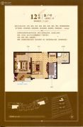 上海之春1室2厅1卫71平方米户型图