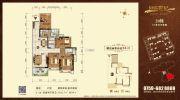湛江君临世纪4室2厅2卫117平方米户型图