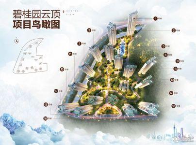 碧桂园凤凰城云顶