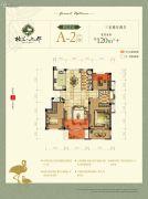 格兰上郡3室2厅2卫120平方米户型图