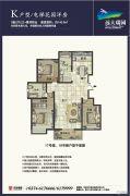 远大瑞园二期3室2厅2卫140平方米户型图