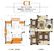 鼎弘东湖湾4室2厅2卫132平方米户型图