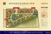 碧桂园琥珀湾规划图