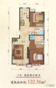 金地阳光2室2厅2卫122平方米户型图