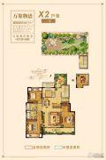 路劲城市印象3室2厅2卫140平方米户型图