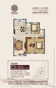 富丽阳光3室2厅2卫127平方米户型图