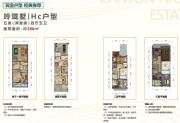 广佛新世界380平方米户型图