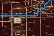 中国铁建香榭国际交通图