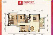 锦绣星城3室2厅2卫88平方米户型图