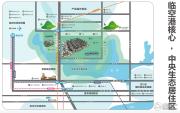 北辰蔚蓝城市交通图