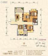 金海湾豪庭3室2厅2卫99平方米户型图