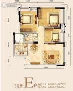 兴亚沙滨国际3室2厅1卫0平方米户型图