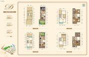 银泰红城五期逸墅290平方米户型图