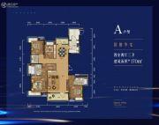 广信万汇城4室2厅3卫170平方米户型图