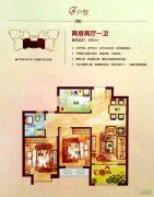 名士豪庭2室2厅1卫80平方米户型图