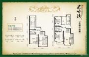 果岭湾3室2厅2卫233平方米户型图